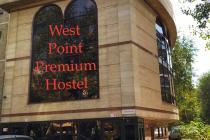 Алматы хостел West Point Premium Hostel
