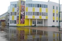 Отель Гостиничный комплекс Слайс Россия