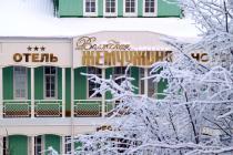 Акватель Волжская Жемчужина отель