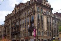 Отель Alex on Marata