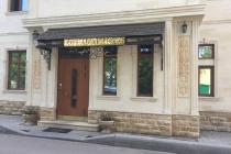 Отель Делюкс Россия
