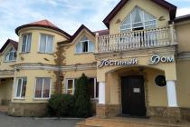 Гостинный дом Махачкала