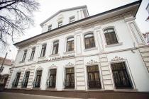 Ярославль Бутик-отель Княгини Ухтомской