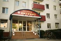 Патриот отель