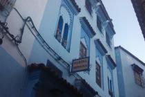 Шавен гостевой дом Hostal Gernika