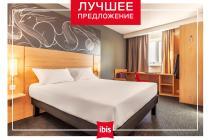 Ибис Краснодар Центр Россия