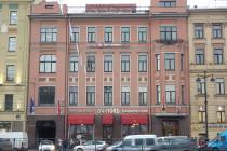 Отель Best Western Plus Centre Hotel