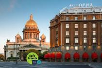 Санкт-Петербург Астория Rocco Forte отель