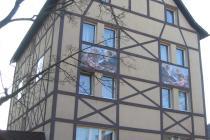 Татьяна Линейная отель