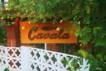 Cavala The Seaside Resort
