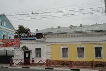 Ярославль Кристаил