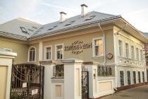 Ярославль Купцовъ Дом