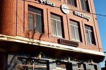 Театр Россия