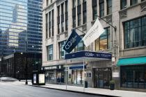 Чикаго отель Central Loop Hotel