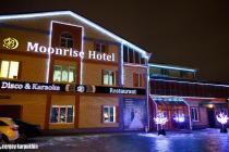Moonrise Отель отель