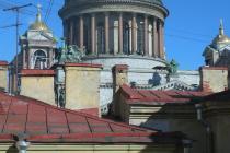 Санкт-Петербург Central Inn отель