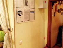 Hostel Lana, Москва