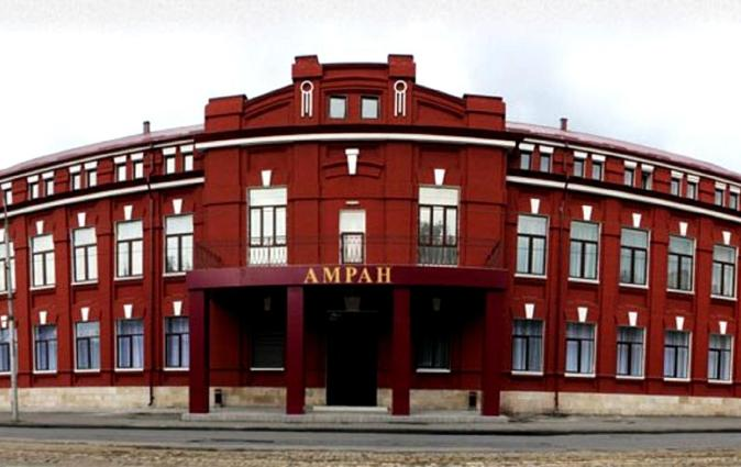 Амран Отель, Владикавказ